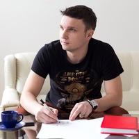 Сергей Степаненко